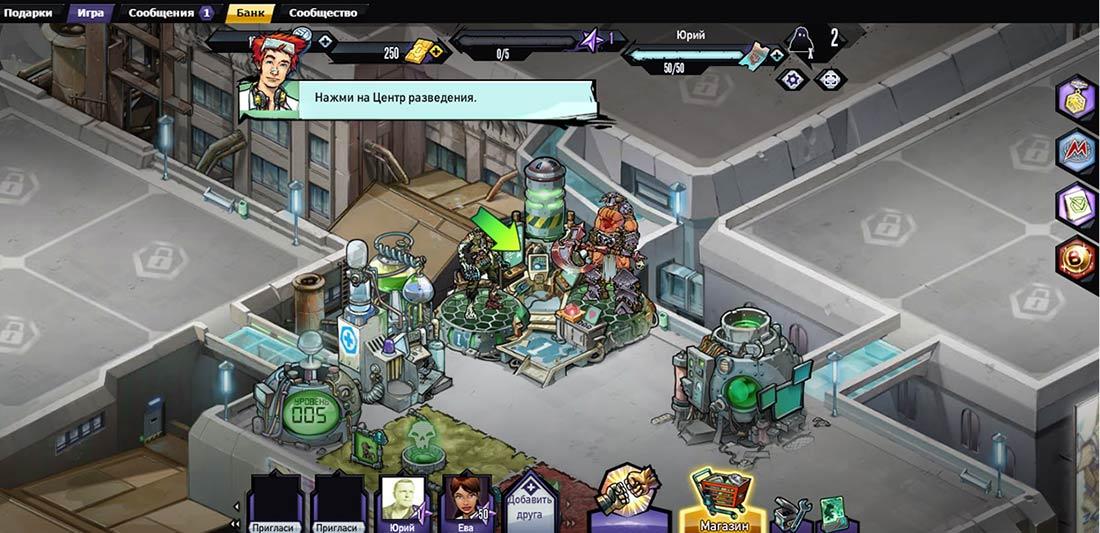 Игры война мутантов