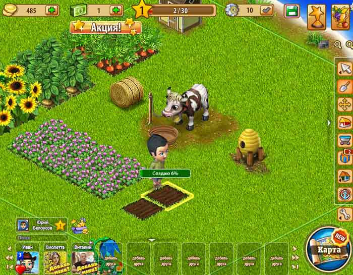игра территория денег играть онлайн бесплатно