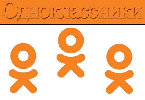 Лого Одноклассники