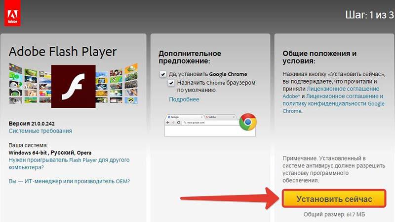 Флеш реклама для сайта скачать говорящая реклама в браузере