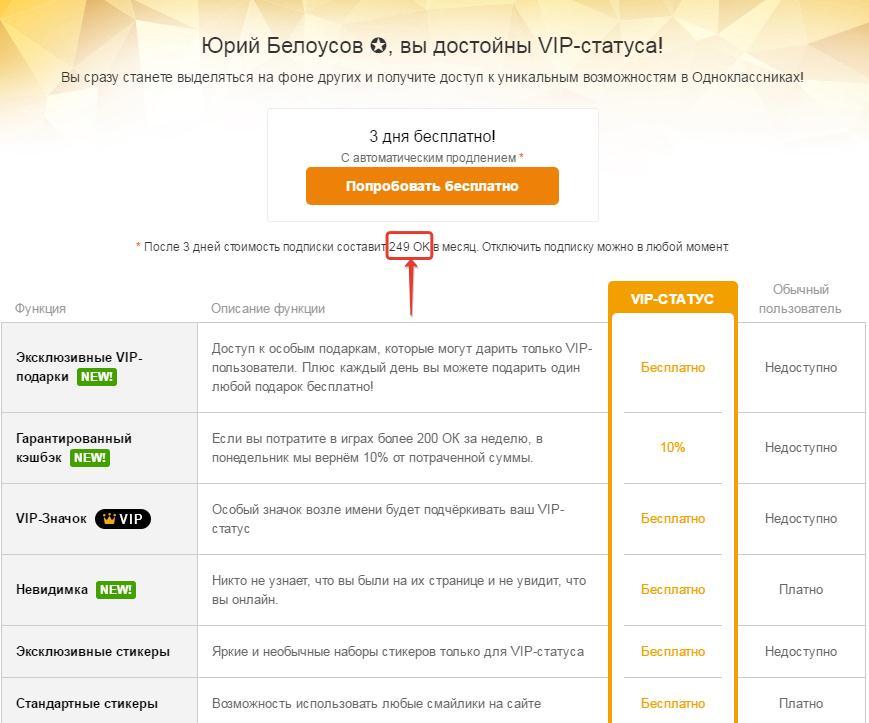 знакомства урюпинск новость